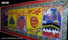 Yellow milad banner king size ( brand new ) ref: MRB02